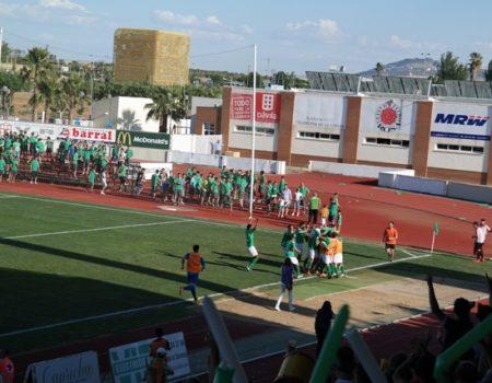 El sueño del Villanovense continúa tras vencer al Athletic de Bilbao B en el Romero Cuerda