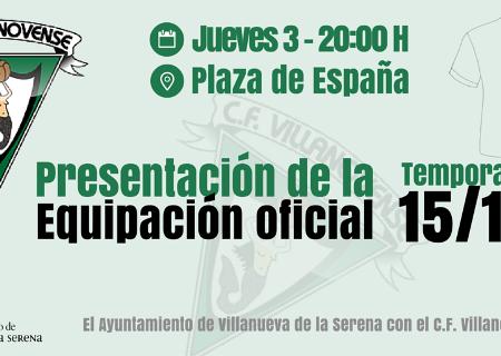 El Villanovense presentará mañana sus nuevas equipaciones para esta temporada