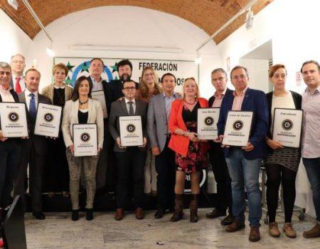 Villanueva de la Serena renueva el distintivo de Municipio Emprendedor