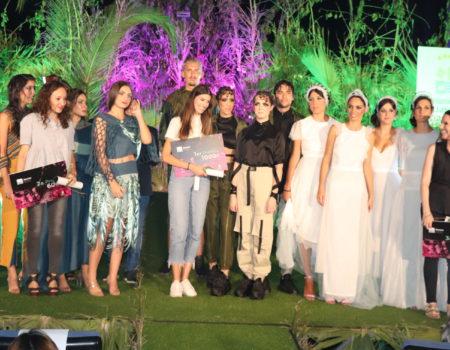 Marta Gómez, ganadora del II Concurso Jóvenes Diseñadores Serena Fashion